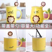 创意潮流家用陶瓷马克杯子可爱带盖勺早餐咖啡杯女学生韩版喝水杯