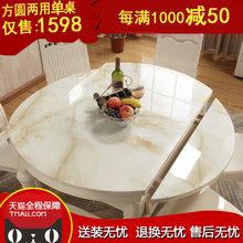 大理石餐桌椅组合现代简约伸缩实木折叠饭桌两用长方形小户型圆桌