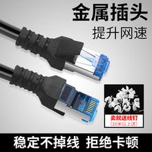 超五类千兆网络线家用室内外成品网线电脑高速宽带线3m25m40M80米