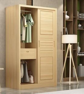 包邮定制?#30340;?#26494;木家具 推拉移门儿童衣柜 两门三门组装衣橱储物柜