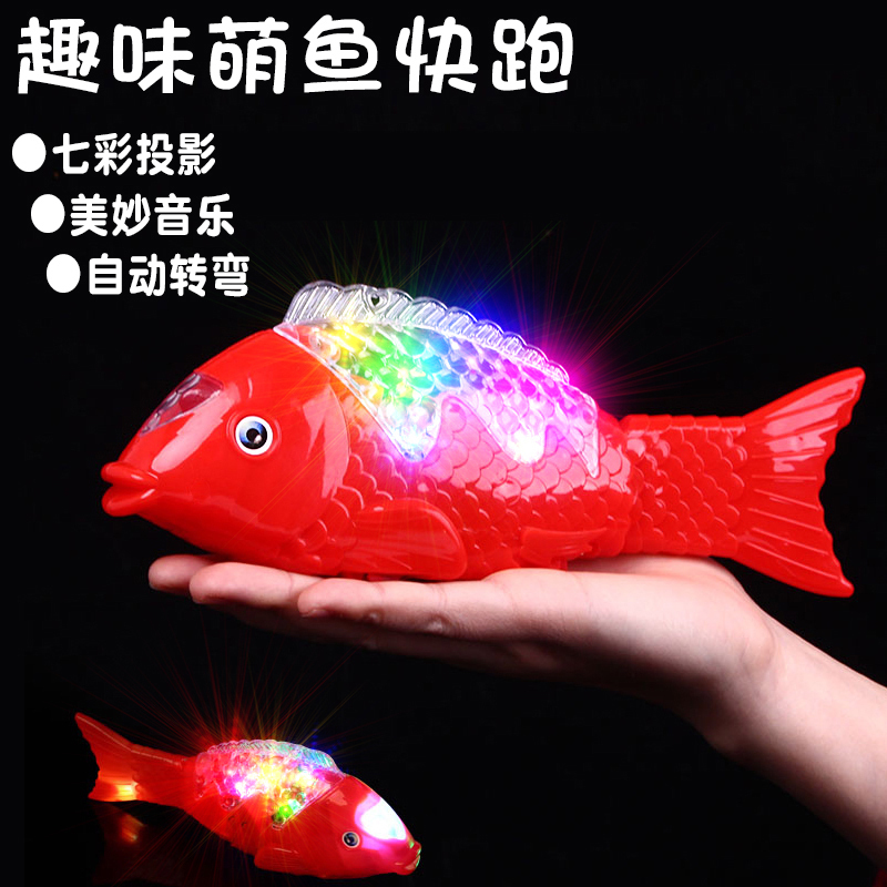 Children's electric swing fish new will move music electronic fish baby 3-6