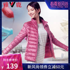 Yalu anti-season light down jacket female short paragraph new brand brand lightweight thin section ladies collar jacket winter super