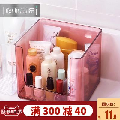 透明化妆品收纳盒 塑料简约桌面家用宿舍女面膜护肤品置物架盒子