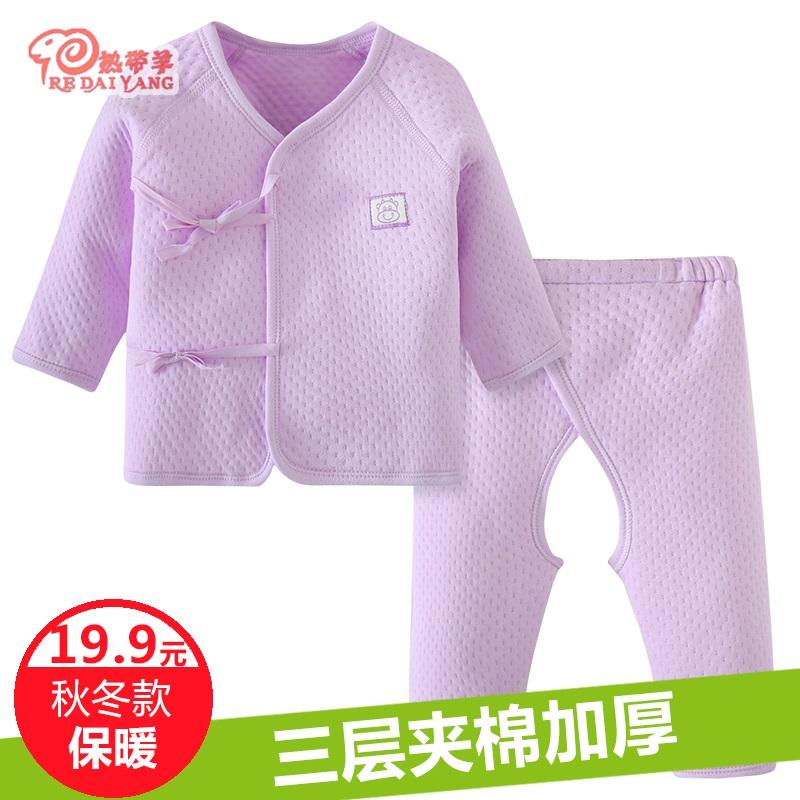 婴儿两件套加厚