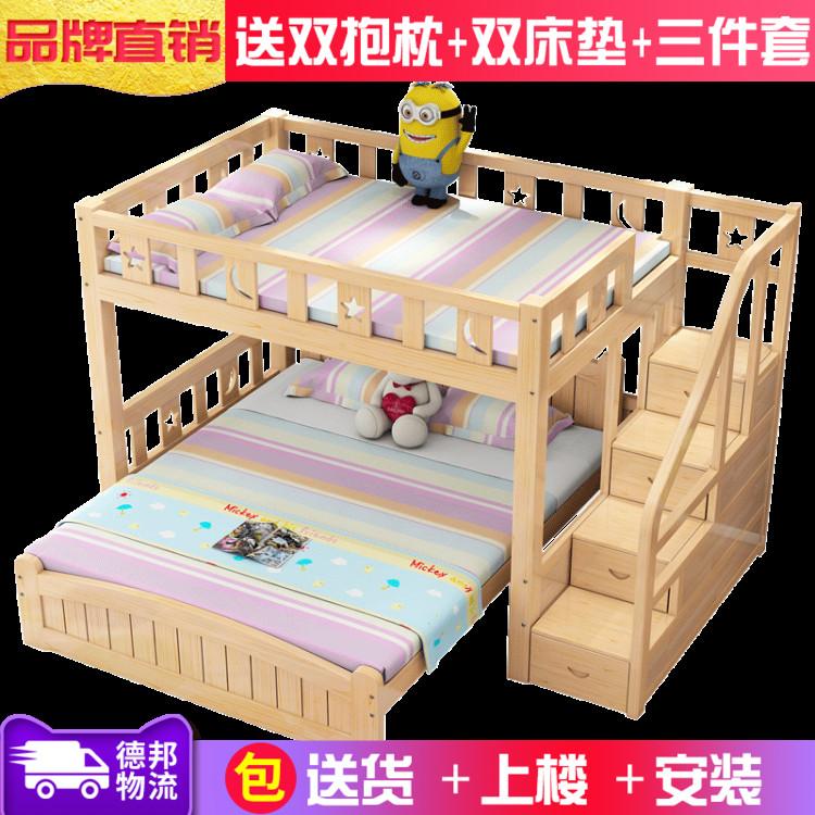 Двухъярусные кровати Артикул 592647290529