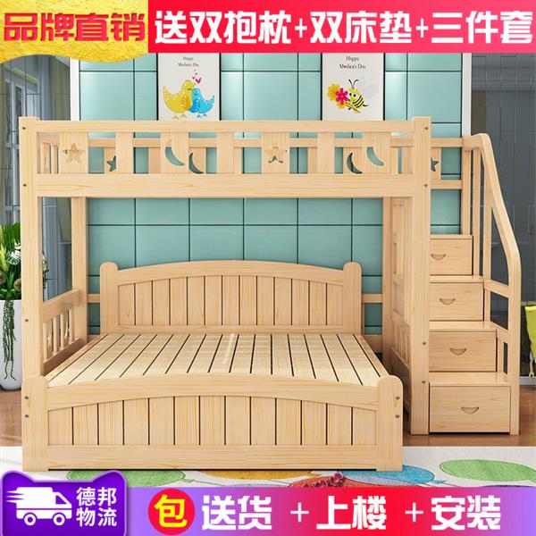 Двухъярусные кровати Артикул 592646858496
