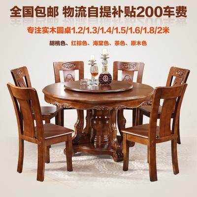 2米圆形餐桌多少钱