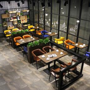 咖啡厅桌椅 主题餐厅桌椅 美式铁艺工业风 餐桌椅组合 奶茶店桌椅