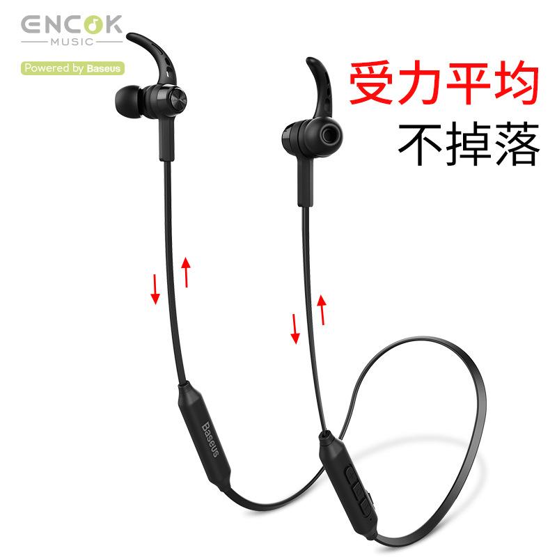 倍思 Encok S06立体声入耳式磁吸蓝牙耳机4.1无线蓝牙音乐耳机