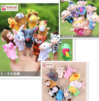 Baby Animal Finger puppet puppet tell story Doll newborn baby soothing parent-child interaction early education puzzle toys