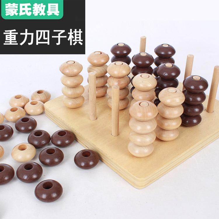 Китайские шашки / Го Артикул 588891237493