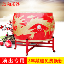 16 18 20 24 inch 1 2 1 5 meters leather big drum drum drum adult Chinese red Wei Feng gong Tong drum
