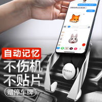 Car Phone Holder Car Air Vent Snap-on Car Multifunction Car Navigation Support Universal