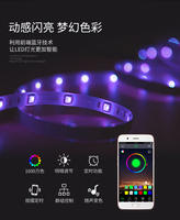 Smartphone APP Bluetooth Light Bar USB Bluetooth LED Mini Controller 5V Desktop Background Charging Light Strip