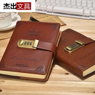 复古密码本带锁日记本加厚韩国创意手账本学生记事本文具笔记本子