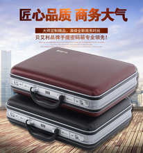 Beili Multifunctional ABS Portable Password Box, Briefcase Toolbox, Documents, Documents, Documents, Travel Box Tickets