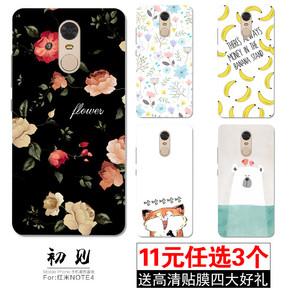 小米紅米note4手機殼 浮雕硬殼男女潮款防摔保護套創意個性小清新