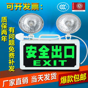 LED double-head fire emergency light Charging safety exit indicator home lighting evacuation signage sign