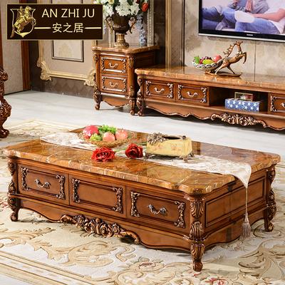 欧式大理石茶几新古典茶桌面美式客厅仿古雕花实木茶几电视柜组合特价精选