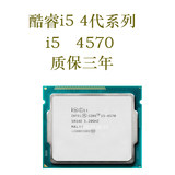 Core i5 4590 4430 4460 4570 processor chip 1150 quad-core CPU warranty for 3 years /-s
