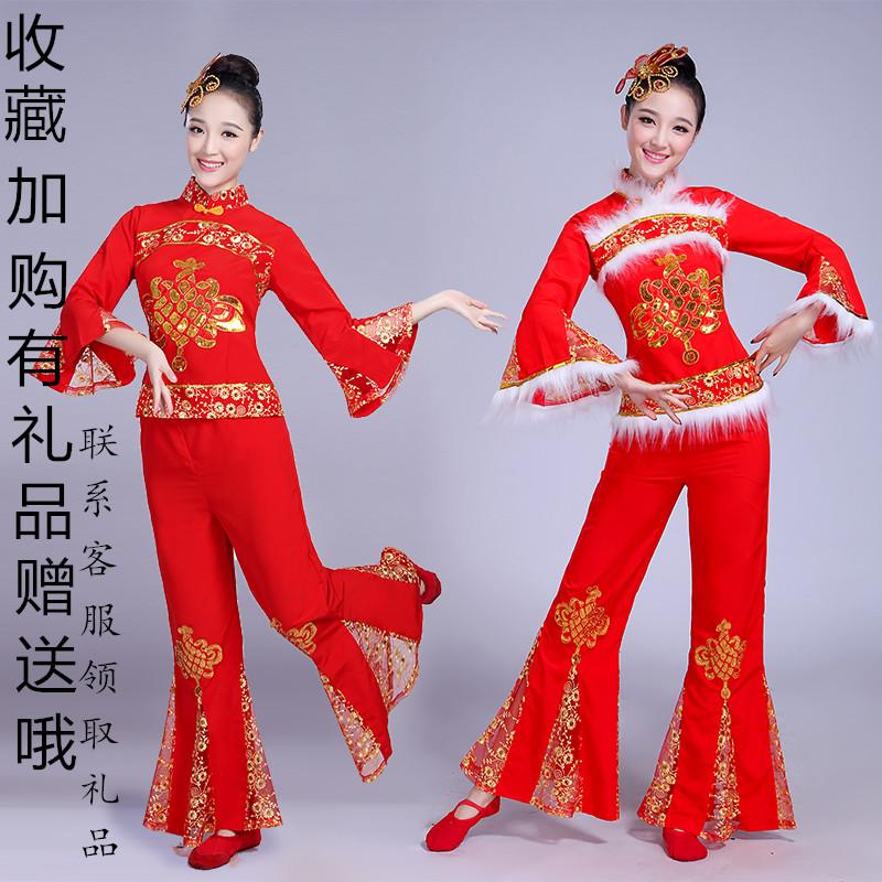 扇子舞蹈演出服女富贵红广场舞蹈 中国结秧歌服中老年腰鼓服装 新款
