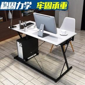 经济型电脑桌办公书桌写字台式带键盘抽屉托柜子组装家用桌子