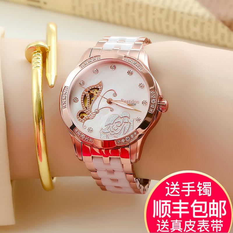 瑞士女士手表品牌机械