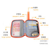 Travel abroad passport package multi-function document bag passport holder document bag storage bag ticket holder protective cover