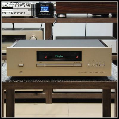 二手原装日本进口Accuphase/金嗓子 DP-410 发烧高保真CD机 220V