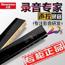 纽曼V0332G微型录音笔专业高清远距降噪取证超小随身听mp3播放器