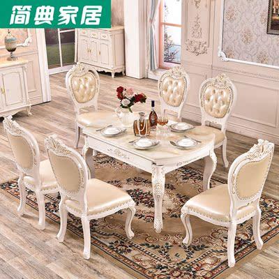 可折叠圆餐桌 8人谁买过的说说