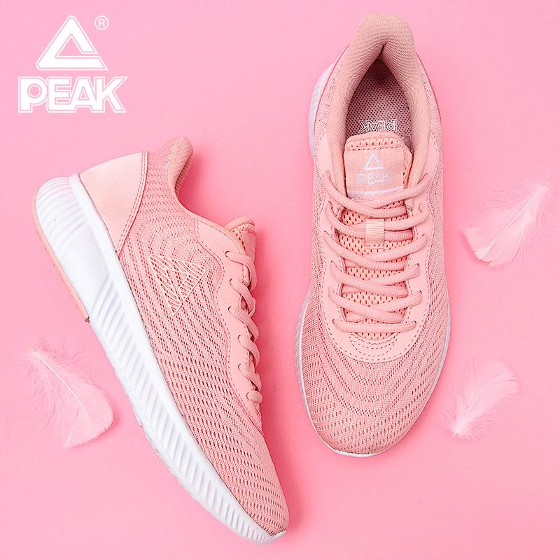 匹克跑步鞋女春夏新款轻便防滑透气舒适织面运动鞋女鞋DH082948