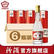 瓶小瓶收藏粮食白酒4150mL度酒海原浆西凤酒凤香型52