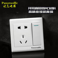 Ou Fei 86 type concealed open five-hole dual control socket two three plug with single open dual control home switch socket panel