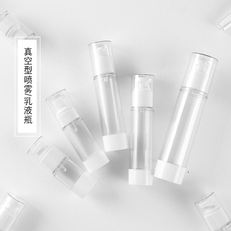 旅行便携真空分装瓶超细喷雾瓶水乳液按压瓶护肤化妆品小样空瓶子