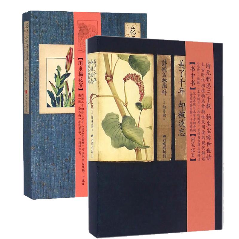 Литература по Культуре Китая Артикул 578463974268