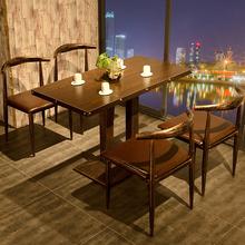 复古铁艺牛角椅咖啡厅茶餐厅餐桌椅奶茶店甜品店小吃快餐桌椅组合