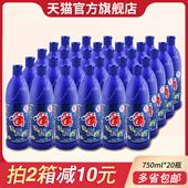 包邮 20瓶马桶清洁剂卫生间杀菌除垢洁厕 爱特福84洁厕灵750ml