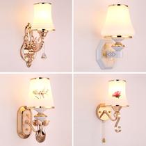 创意酒店壁灯北欧简约后现代别墅设计师客厅背景墙卧室装饰床头灯