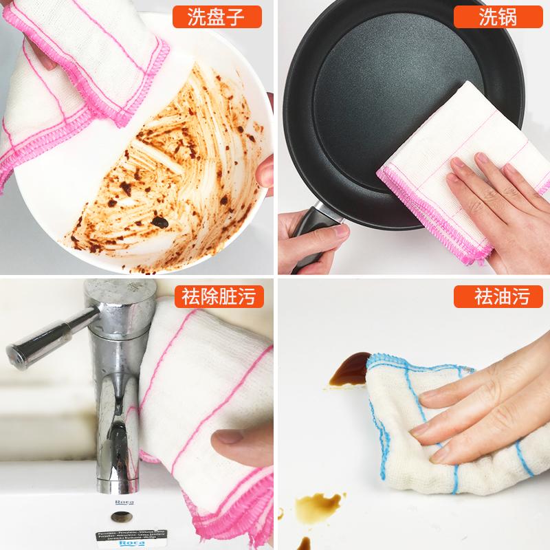 秀媳妇官方旗舰店家用百洁布厨房洗碗布不沾油抹布吸水不掉毛加厚