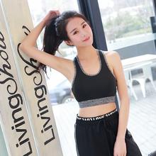 运动文胸衣瑜伽背心健身房跑步夏速干学生无痕 运动内衣女防震大码