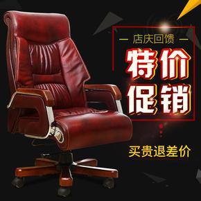 老板椅真皮电脑椅家用人体工程学现代大班椅按摩转椅可躺办公椅子