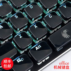 E element OA office mechanical keyboard Green axis tea axis red axis black axis Short axis eat chicken crystal game keyboard