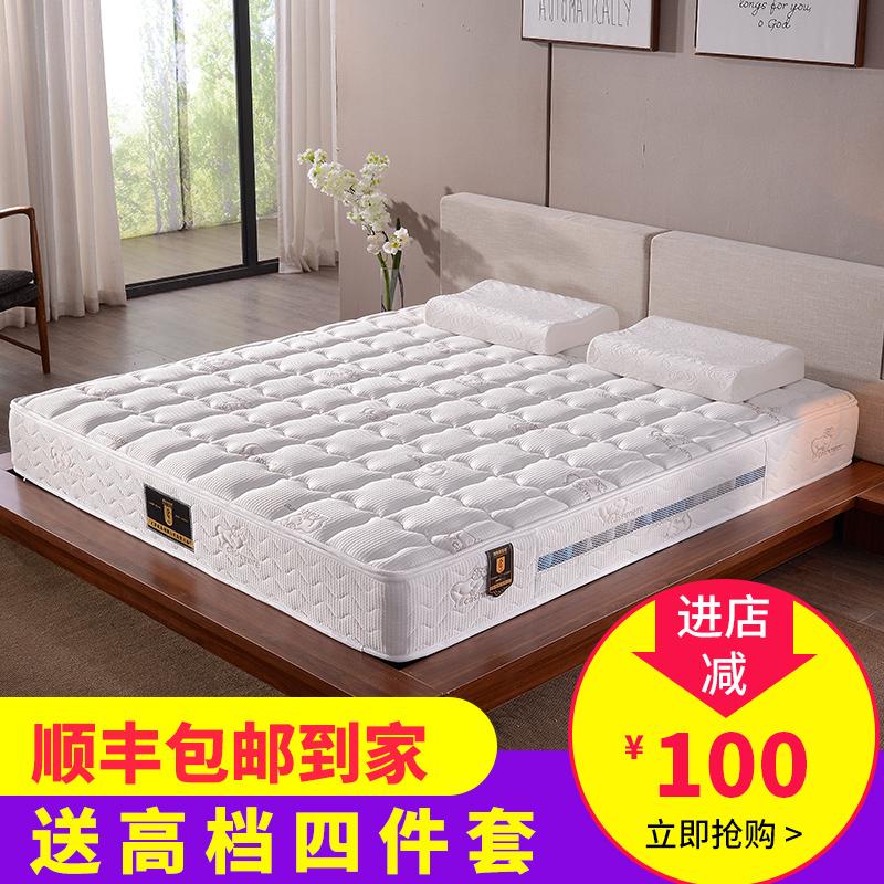 加厚弹簧软硬床垫