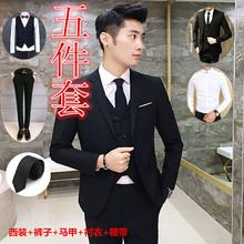 男士 伴郎新郎服 职业上班正装 小西装 西服五件套四季青少年韩风修身