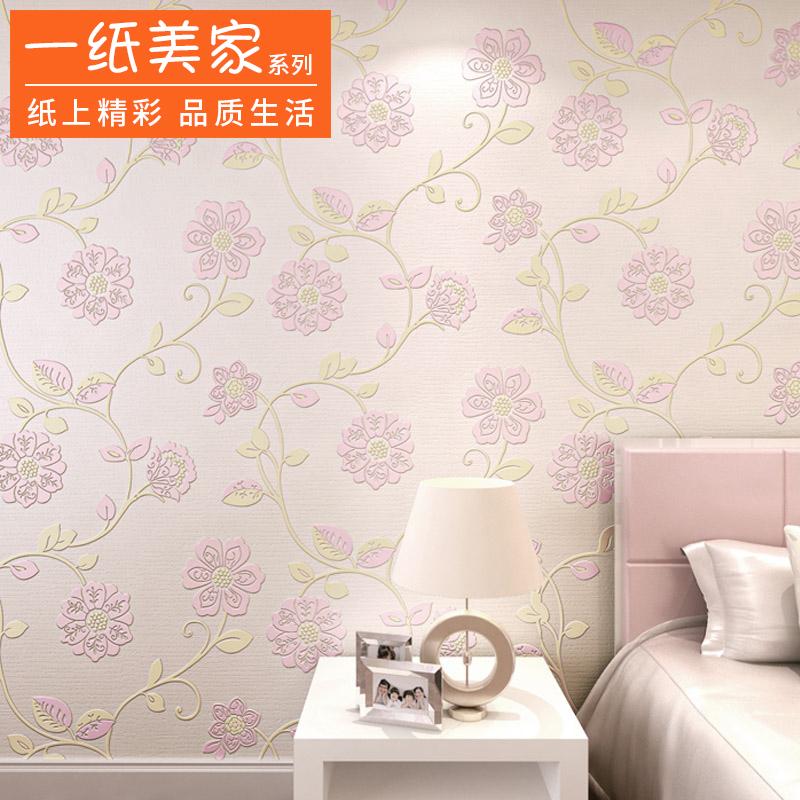 卧室满铺 环保无纺布 卧室田园墙纸 3D立体浮雕客厅背景墙壁纸