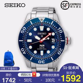 日本SEIKO精工手表男PADI太阳能200米潜水表水鬼男表 SNE435J1