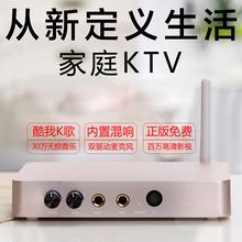 无线wifiKTV点歌机家庭用高清网络触摸屏一体机卡拉ok点唱机套装