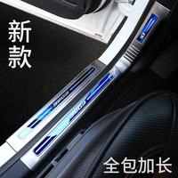 适用于18款福特锐界改装黑钛门槛条锐界迎宾踏板内饰装饰专用配件
