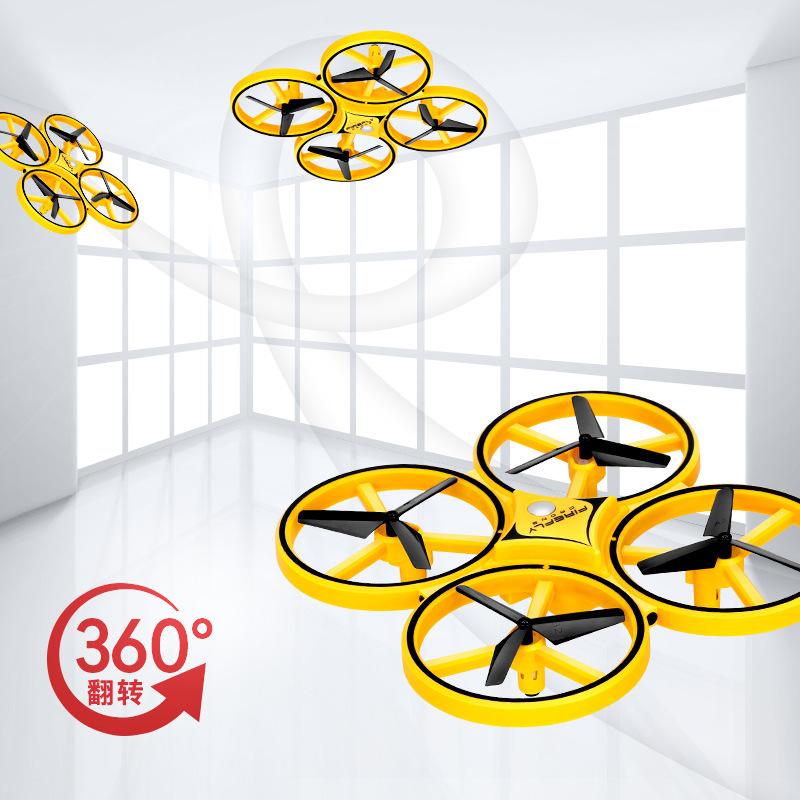 源乐堡手势无人机遥控四轴智能悬浮感应玩具遥控飞机UFO飞行器